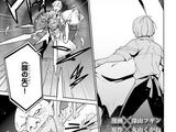 Overlord Manga Chapter 60