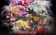 Overlord x Summons Board 1