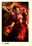 Overlord Volume 9 Chapter 4