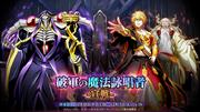 Magic Caster of Destroy -Declaration of War-