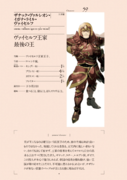 Overlord Character 061