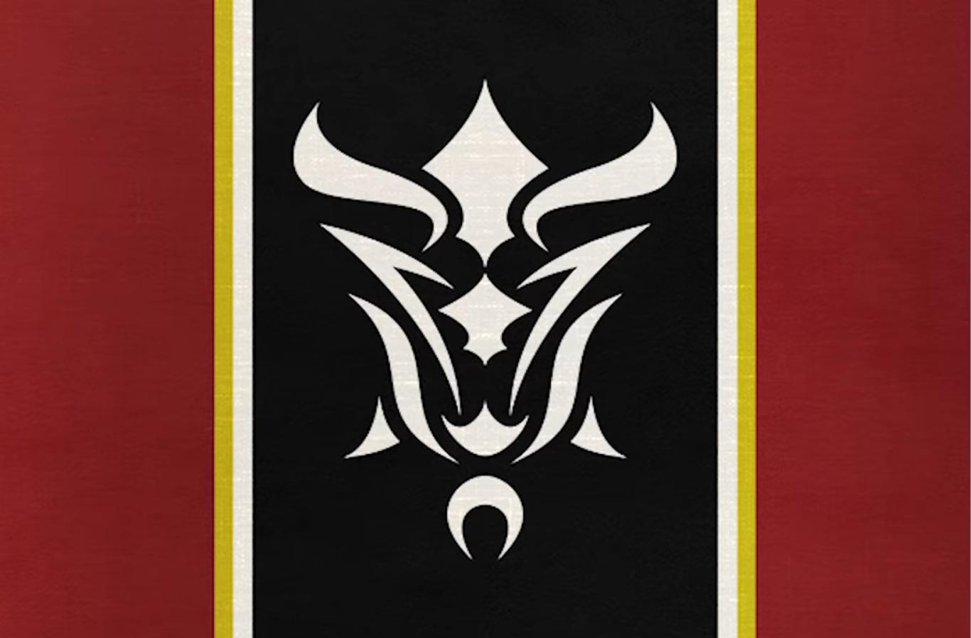 Re-Estize Kingdom