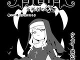 Overlord: The Undead Oh! Chapter 48