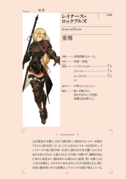 Overlord Character 044