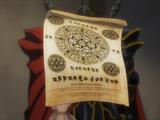 Magic Scroll