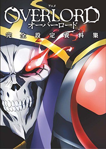 Anime Overlord Complete Art Book