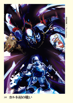 Overlord Volume 1 Chapter 3.png