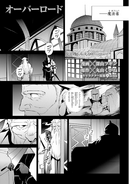 Overlord Manga Chapter 66 Epilogue
