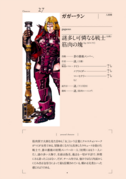 Overlord Character 027