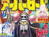 Overlord Official Comic A La Carte