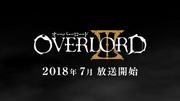 Overlord III Logo