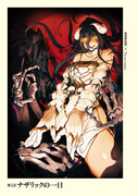 Overlord Volume 8 Story 02
