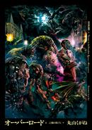 Overlord Volume 6