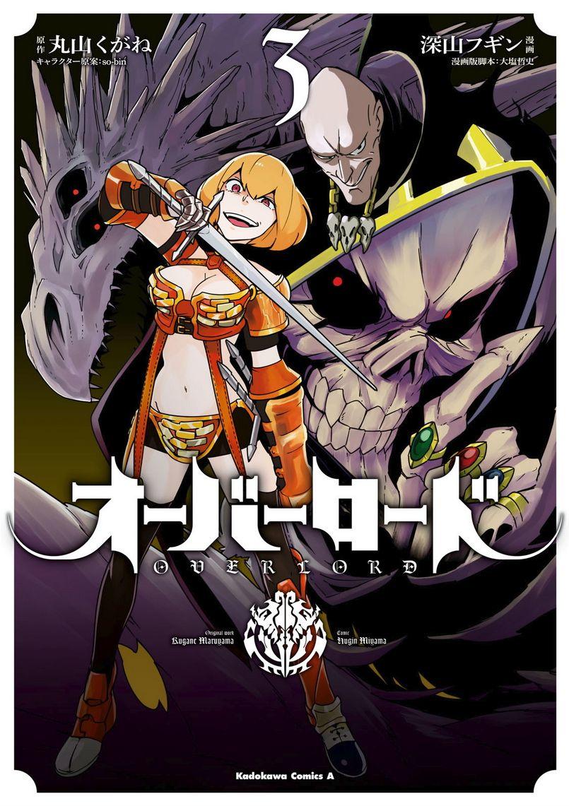 Overlord Manga Volume 03