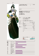 Overlord Character 009