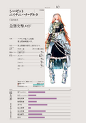 Overlord Character 010