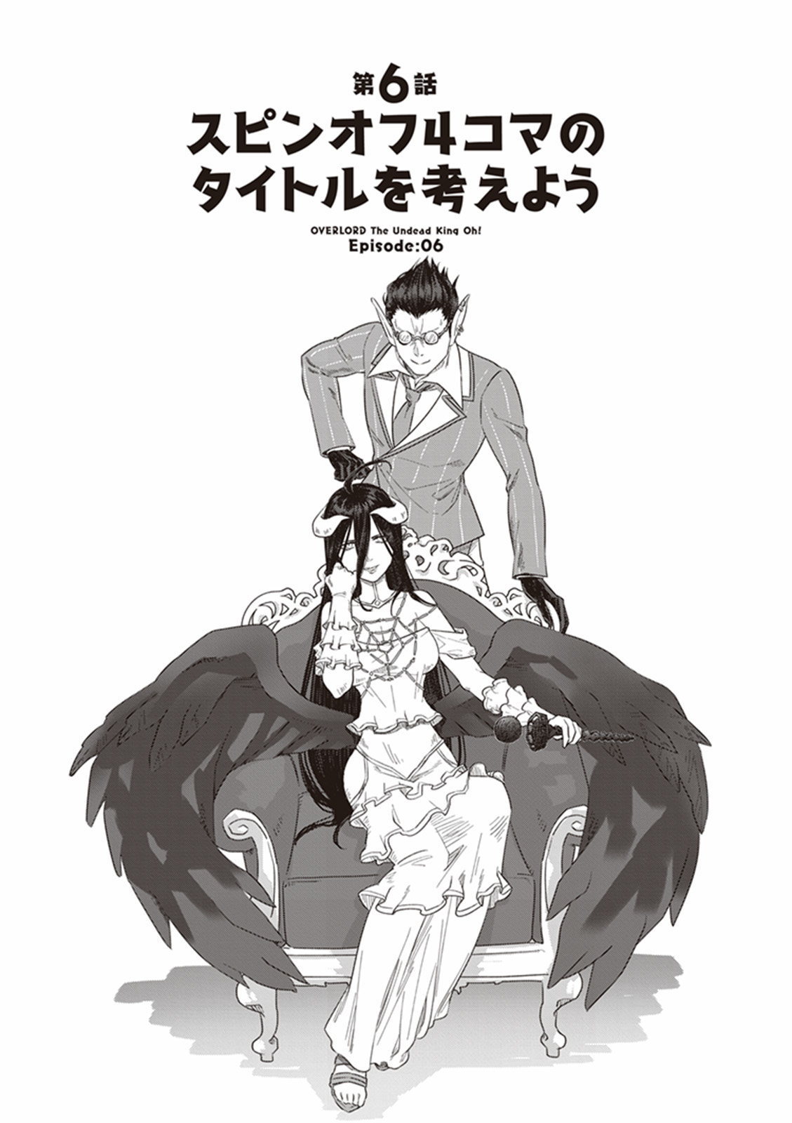 Overlord: The Undead Oh! Chapter 06