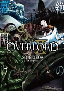 Overlord II Promotion Poster