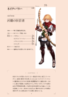 Overlord Character 053