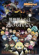 Isekai Quartet The Movie -Another World-
