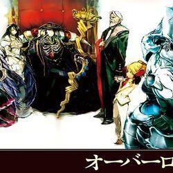 Overlord light novel.jpg