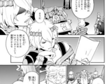 Overlord Manga Chapter 67 Prologue