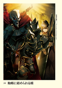 Overlord Volume 7 Chapter 2