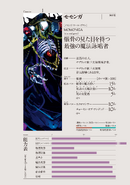 Overlord Character 001