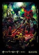Overlord Volume 2
