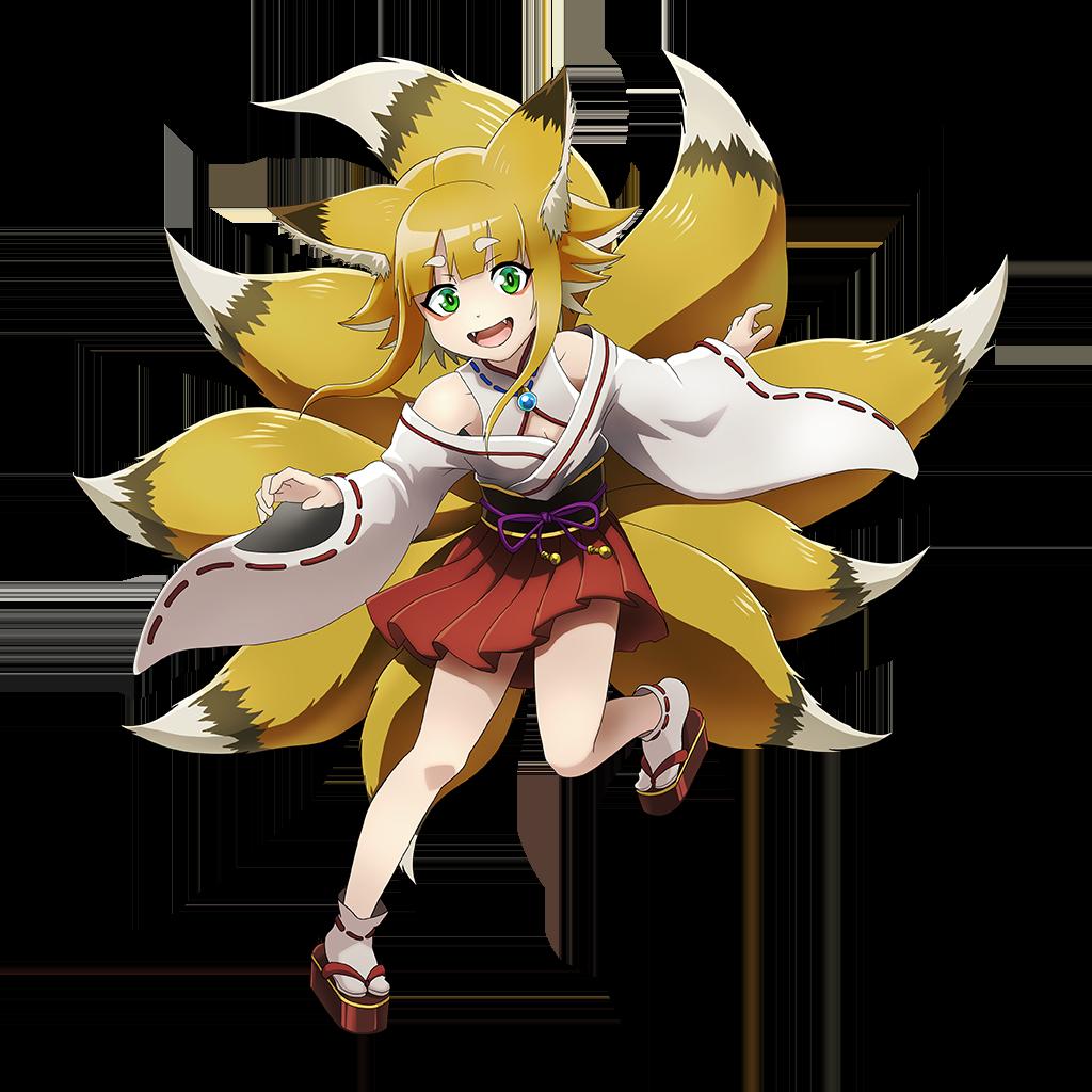 Kyuko