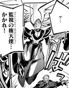 Principality Observation Manga