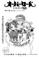 Oh!verlord Chapter 46