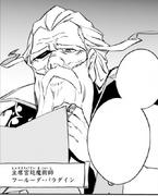 Fluder Manga 001