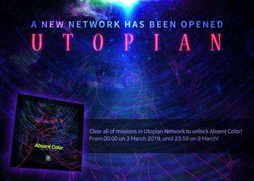 SC-AP-UtopianN.png