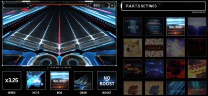 The interface of P.A.R.T.S.