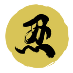 HanzoNinSpray