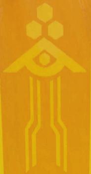 Shambali banner symbol.png