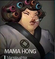 Mama Hong.jpg