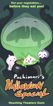 Pachimaris Halloween Special.png