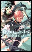 Manga Tom 7