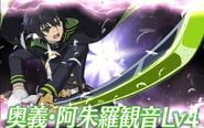 0182 Yūichirō Hyakuya skill