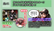 Fanbook 8.5 Guren image - Owari no Seraph.Com-