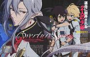 ChuuritsuTv(Plakat promocyjny z magazynu Newtype)