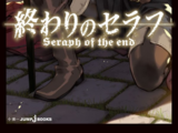 Seraph of the End: The Story of Vampire Michaela 2