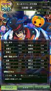0175 Yūichirō Hyakuya stats