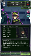 0024 Yoichi Saotome profile