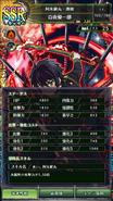 0182 Yūichirō Hyakuya stats