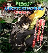 Fanbook 8.5 image - Owari no Seraph.Com-