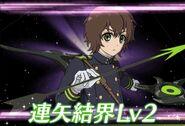 0024 Yoichi Saotome Skill2