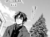 Chapter 41 (Catastrophe)